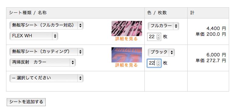 スクリーンショット 2015-09-08 14.24.20